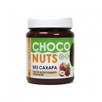 Паста шоколадно-ореховая Snaq Fabriq CHOCO NUTS 250 гр