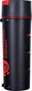 Бутылка Спортивный элемент, 600 мл, Гранит