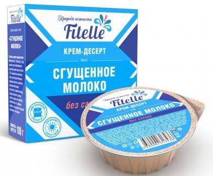 Сгущеное молоко Fit Parad 100 гр