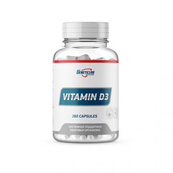 Витамины GeneticLAB Vitamine D3 15 мг 90 капс