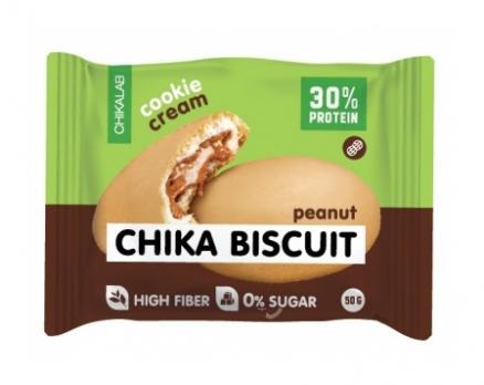 Печенье CHIKALAB с начинкой 50 гр
