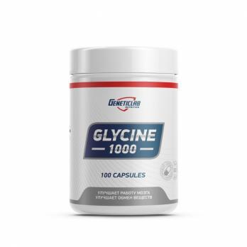 Аминокислота Глицин Geneticlab Nutrition Glycine 100 капс