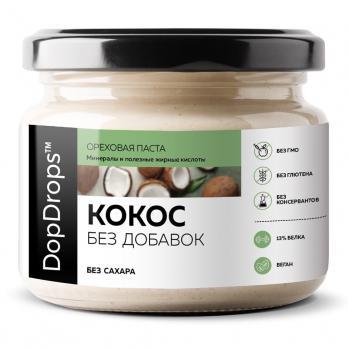 Кокосовая паста DopDrops без добавок 250 гр